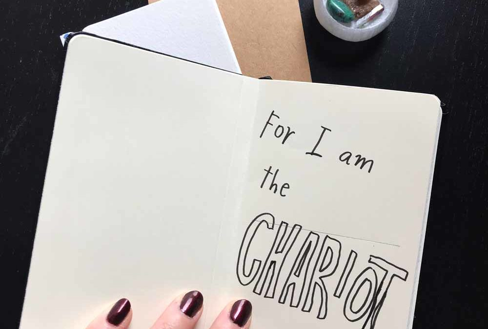 The For I Am The Chariot Journal